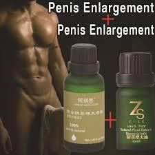 New ** {{+27737931468}} = New 4 in 1 - Penis Enlarge Combo > Qata...