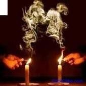 NATIVE HEALER LOST LOVE & VOODOO SPELL CASTER @} +27632233099 CAL...