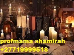 World's No1 Spell Caster with the Most Trusted Love Spells+277199...