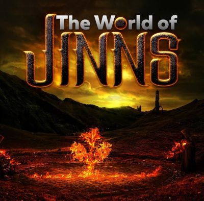 Djinn/Jin Summoning ,Invocation And Conjuration In United States ...
