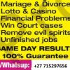 TRADITIONAL DOCTOR +27715694688