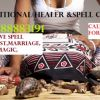 Regaining a Lost Lover spell caster +27788883191 Sydney Melbourne Brisbane Perth Adelaide Gold Coast Canberra Newcastle
