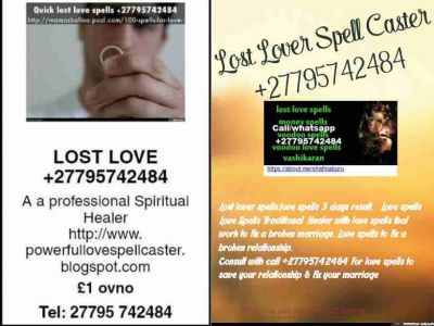 Good love spell casters are out there in the world (Africa, Asia and so on) Yes, love spells really work, whether you are in a situation where you want to bring back your lost lover (lost lover spell),you want to get married to someone in a relationship(marriage spells),to increase love in your relationship (love affection spells) and many other related love spells, you will get help. It does not matter where you are or where your partner is, you don't have to be unhappy of a situation you can solve, it is all about finding a good love spell caster to change your love life. Shama  is a celebrated love spell caster whose works have won him friendship all over the world from the people he met. To know more about spells and his wonderful works. For reading worldwide Witchcraft Magic Spells That Works, Black Magic Spells Hexes, Prosperity spell Men's Love Spell, Black Magic Love Spells That Really Work Fast, Spells of Magic, Love Spells Uk., Penis Enlargement Cream, Agape Love Spells,Easy Love Spells, Effective love spells that real work, Love Commitment Love Spell, Free Long Distance Love Spell,Court Cases and Legal Magic Spells,Love Spells Chants,Cape Town Love Spells Caster,Apple Witchcraft Love Spell by Dr.Sham.True Love Spell,Lust Spell,Casting Love Spell is Essential,Voodoo Love Binding Magic Spells,Urgent Love Spells,Love Binding Spells,Powerful Binding Spells,New Moon Love Spells,Why Casting Love Spells,Works,Black Magic,How to stop divorce,Love Spells In Zambia,Crazy Love Spells,Lost Love Magic Spell,Black Magic Spell to Split Lovers,Good Deed Love Spells,What Love spells Can Do,Magic Spells to Bring Back Lost Lover,Weight Lose Herbs,Effective Cleansing Spells,African Voodoo Magic Spells,Restore Love Spell,Courting Love Spells,Egyptian Love Spells That Really Work,White Love Spells That Really Work Faster,Jar Love Spells,Come To Me Love Spells,Whispering Love Spells,Long Distance Love Spells ALL HEART BROKEN PEOPLE IN ALL OVER WORLD, FEEL FREE TO CONSULT ME FOR INSTANT READING AND REUNION WITH YOUR EX LOVER back IN 72 HOURS ONLY CALL https://youtu.be/k8IT6lm6ZsY